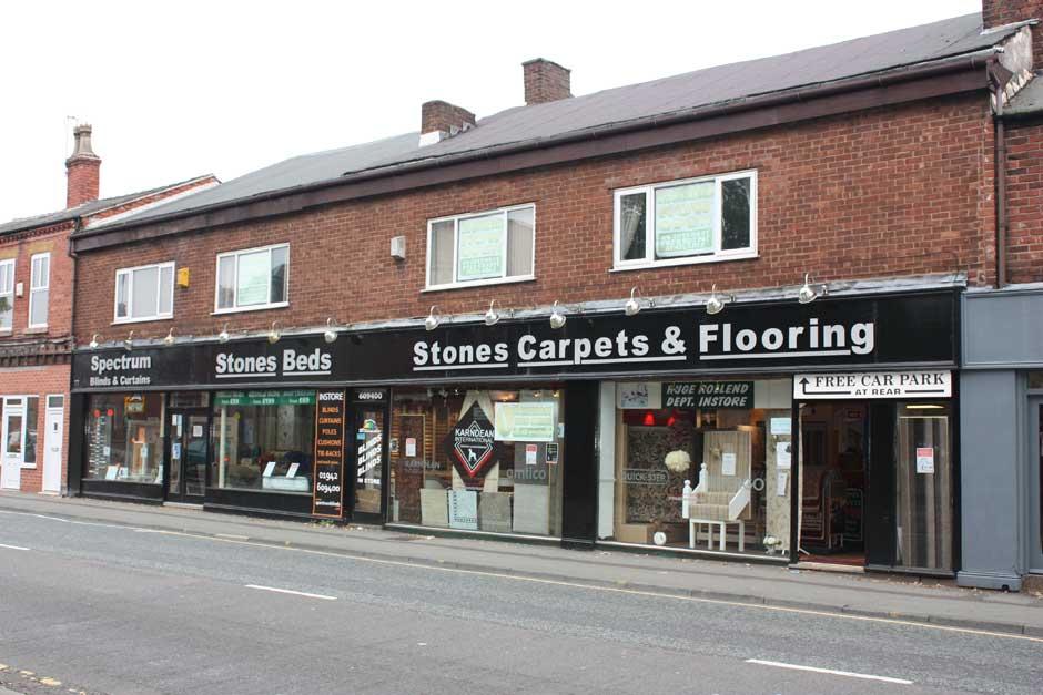 carpet & flooring showroom